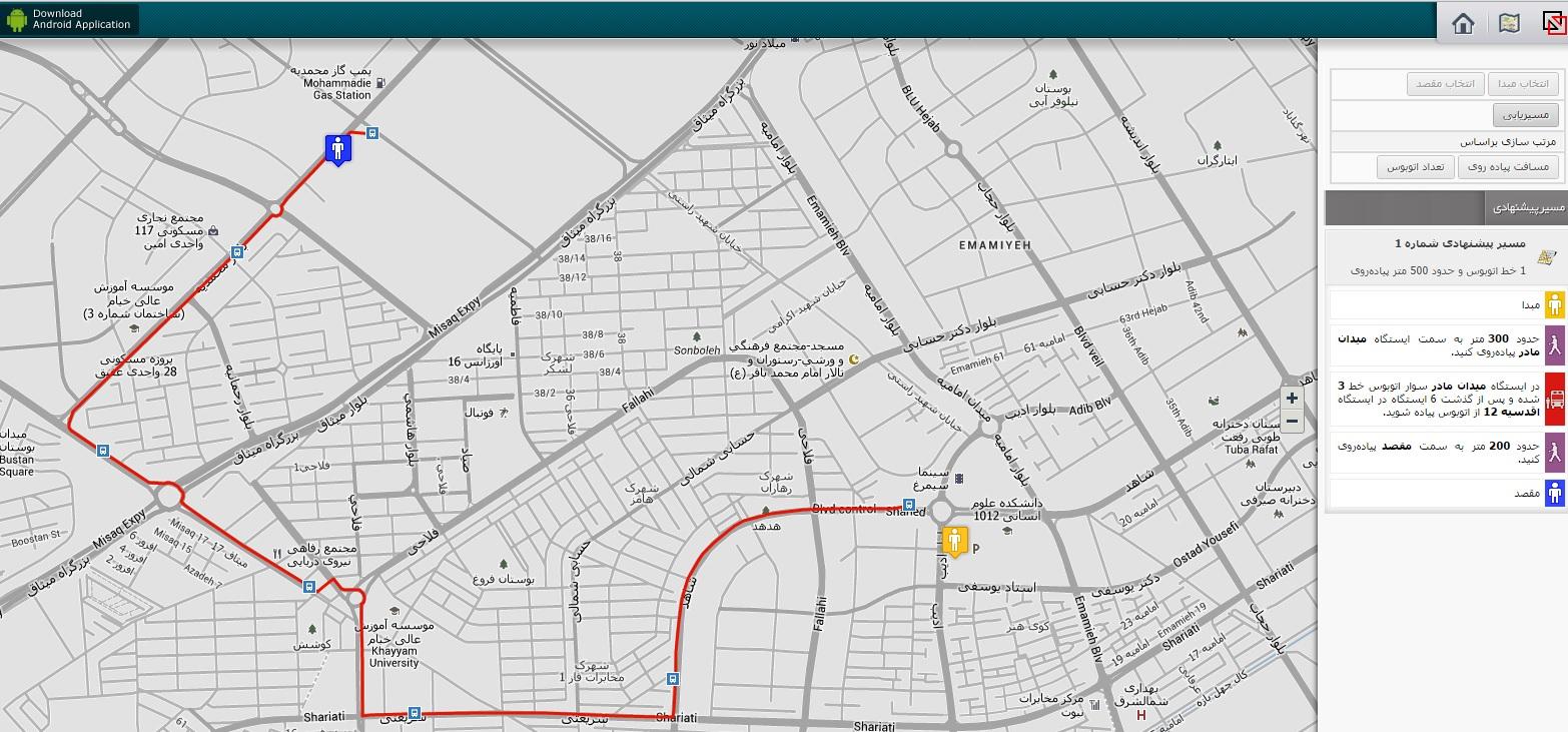 دانلود راهنمای خطوط اتوبوسرانی مشهد
